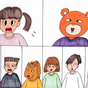 梅の実学園 vs 梅の実学園アンダークラブ(第3回)