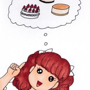 ホールケーキが食べたい!