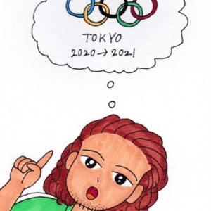 東京五輪は必要?