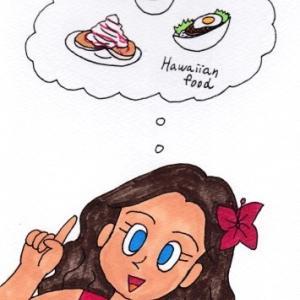 ハワイアンフード