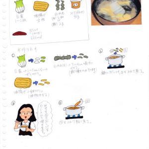 白菜と油揚げのみそ汁(r1)