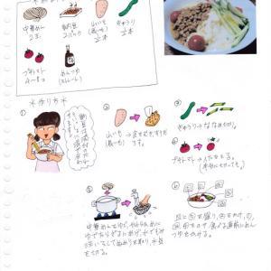 納豆とろろの和風冷麺