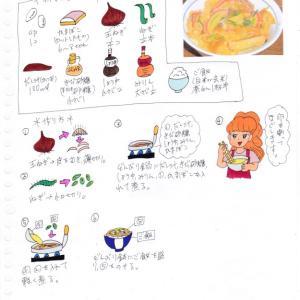 木の葉丼(r1)