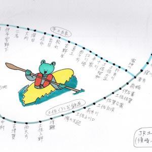 JR土讃線(その4)