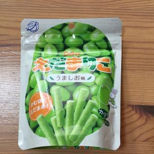 野菜じゃがりこ from Japan