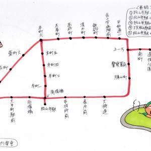 伊予鉄道 市内電車
