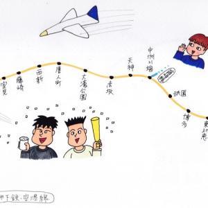 福岡市営地下鉄 空港線