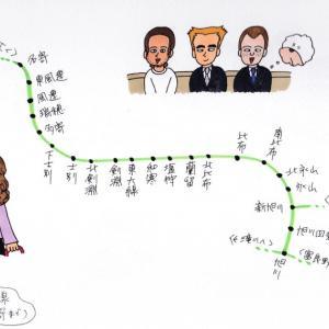 JR宗谷本線(その1)