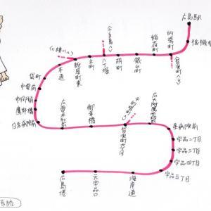 広島電鉄 1系統