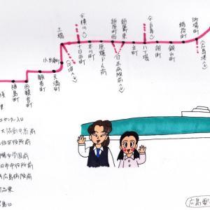 広島電鉄 2系統