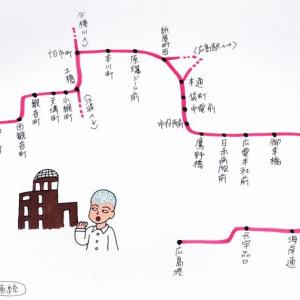 広島電鉄 3系統