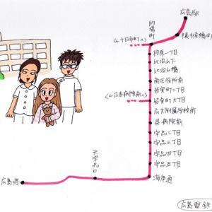 広島電鉄 5系統