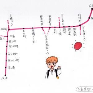 広島電鉄 6系統