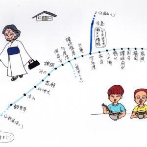 JR予讃線(その1)