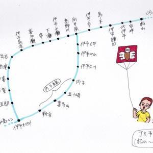 JR予讃線(その4)