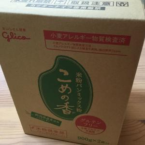 こめの香 from Japan
