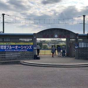 東風平野球場