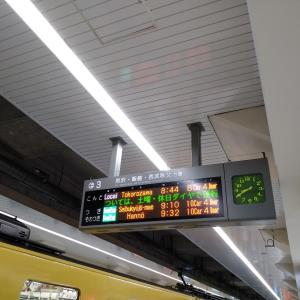 これから江古田へ