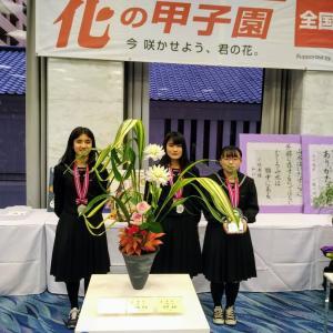 花の甲子園 準優勝おめでとう
