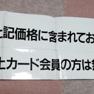 こんな時こそ笑いを 4/4