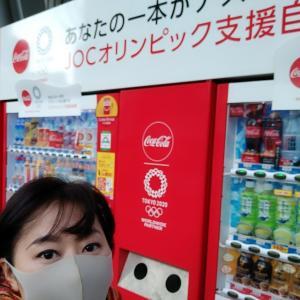 発見!オリンピック支援自販機