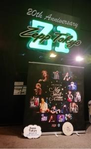 【JANG KEUN SUK FILM CONCERT TOUR 】Zepp Tokyo行ってきました!