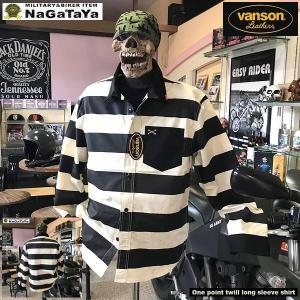 ANSON バンソン ロゴ刺繍&ロゴピスネーム ワンポイント ツイル長袖シャツ。