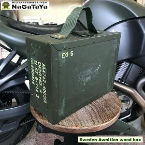 スウェーデン軍放出品 USED Aランク アミニッション ウッドボックス。