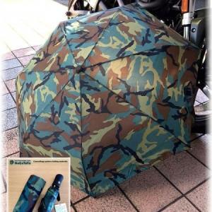 迷彩柄 折りたたみ傘  ワンプッシュ自動開閉式 アンブレラ。