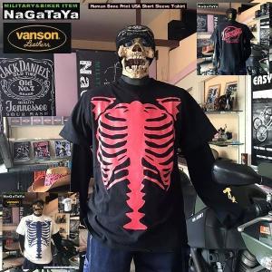 VANSON U.S.A ヒューマンボーン プリント アメリカ製 半袖Tシャツ。
