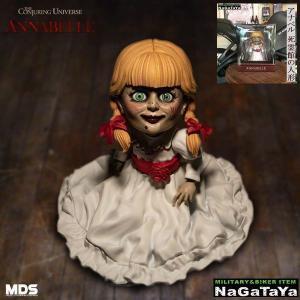 新品 デザイナーシリーズ アナベル 死霊館の人形 アナベル 6インチ。