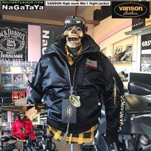 VANSON エンブレム トリプルスターフェルト刺繍 ハイネック MA-1 フライトジャケット