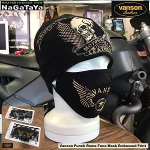 VANSON バンソン NVFG-2004 ポンチローマフェイスマスク