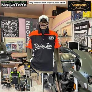 VANSON バンソン NVPS-2101 ドライメッシュ 半袖 レーシング ポロシャツ