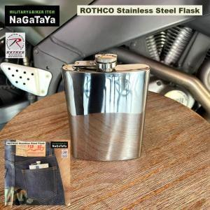 ROTHCO ロスコ Stainless Steel Flask ステンレス製 フラスコ