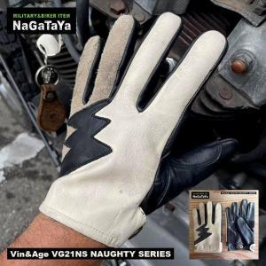 Vin&Age VG21NS NAUGHTY SHORT GLOVES 牛革コンビグローブ