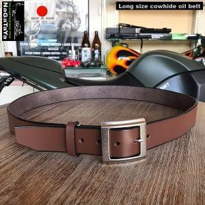 カウハイド オイル レザーベルト 一枚革 牛革 ロングサイズ 125cm 日本製