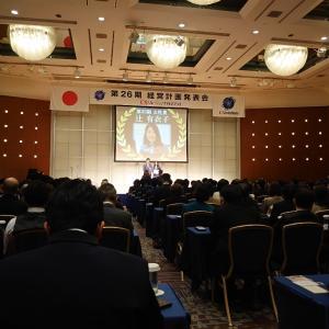CSリレーションズ経営計画発表会