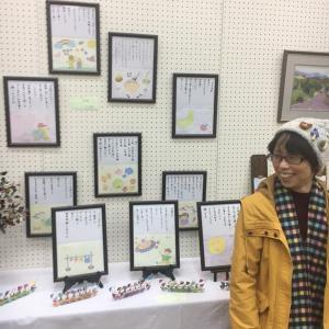 三好上文化祭2019「林美津栄の詩と絵の世界」ご案内