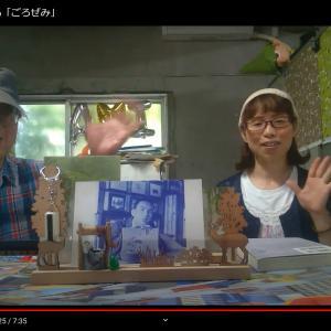 AMI南吉童謡をライブ配信vol.7ご案内