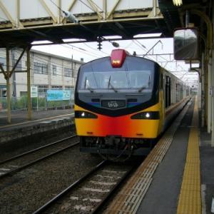 列車で行く女子旅