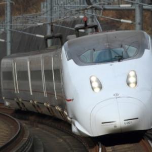 3月15日は九州新幹線が1万円で乗り放題 全線開通9周年記念で