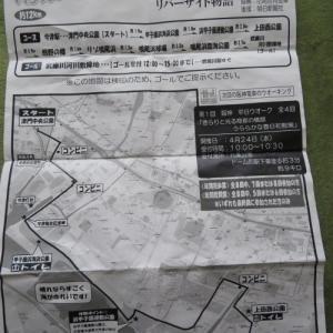 阪神ウィーキング。甲子園浜・鳴尾浜