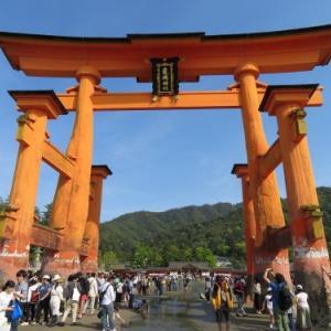 【大鳥居の秘密①】嚴島神社の大鳥居