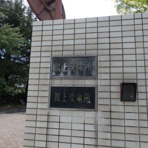京都市左京区「蹴上発電所見学ツアー」レポート