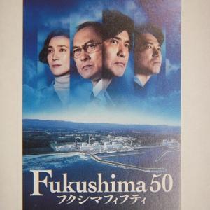 fileNo.1757【Fukushima 50】