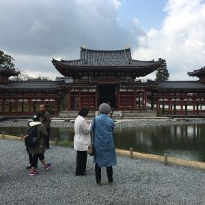 10円玉のお寺。