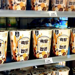 ソウルで買えば良かったシリーズ!黒糖ポップコーン