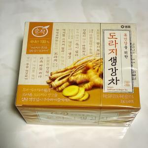 喉と気管支の為の韓方茶「トラジ生姜茶」ティーパックで簡単