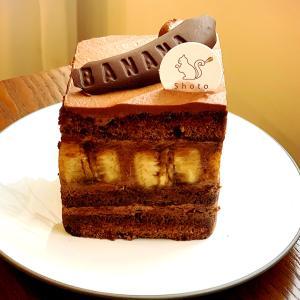 ソウルで美味しいショートケーキを食べたい時はShotoへ